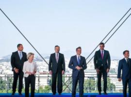 EUMED 9: Η διακήρυξη της Αθήνας για την κλιματική αλλαγή και το περιβάλλον στη Μεσόγειο