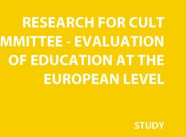 Μελέτη του Ευρωπαϊκού Κοινοβουλίου για την ενίσχυση της αξιολόγησης των εκπαιδευτικών συστημάτων